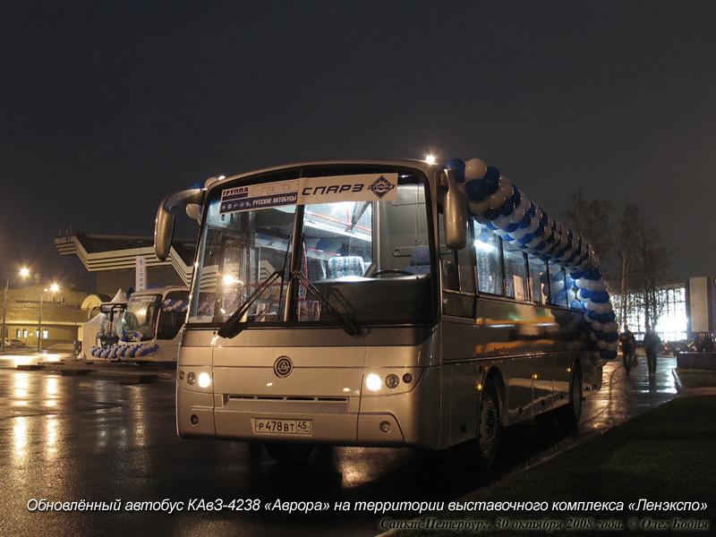 Санкт-Петербург, 30 октября