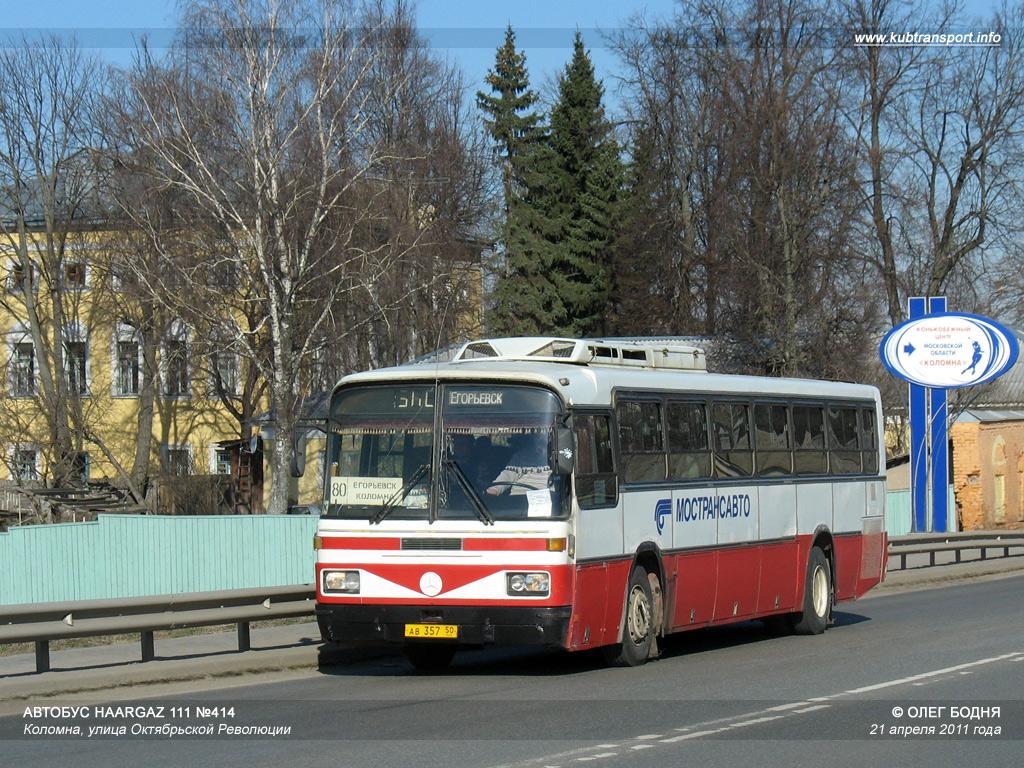 схема автобусных маршрутов в городе коломна