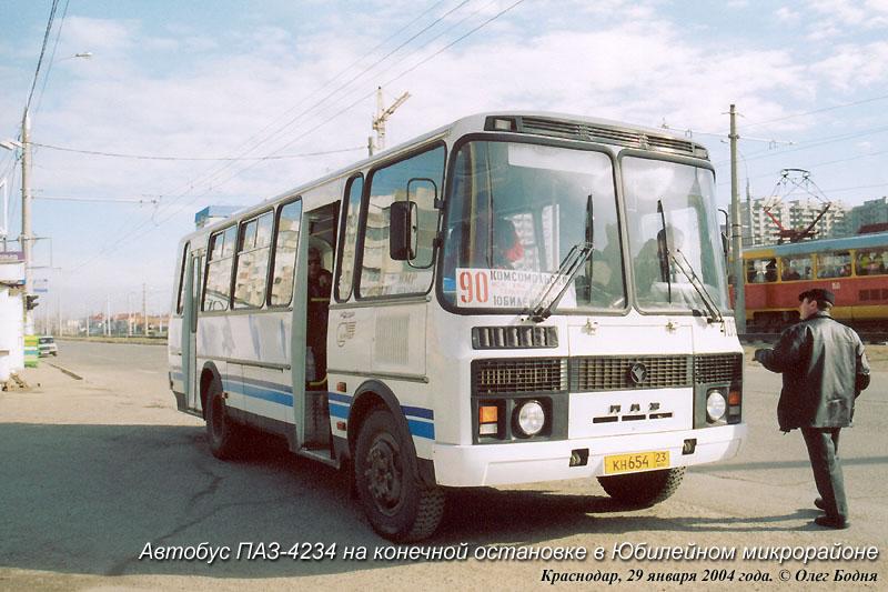 Автобус 112 - a