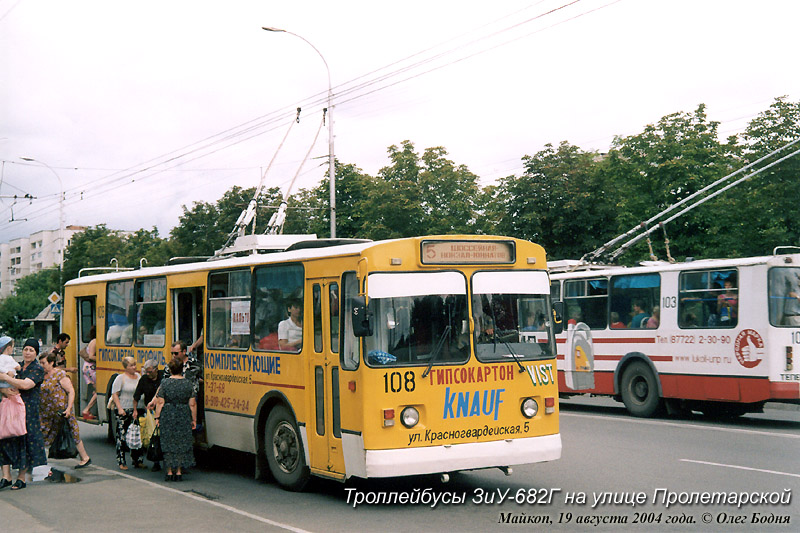 Пассажирский троллейбус ЗиУ-