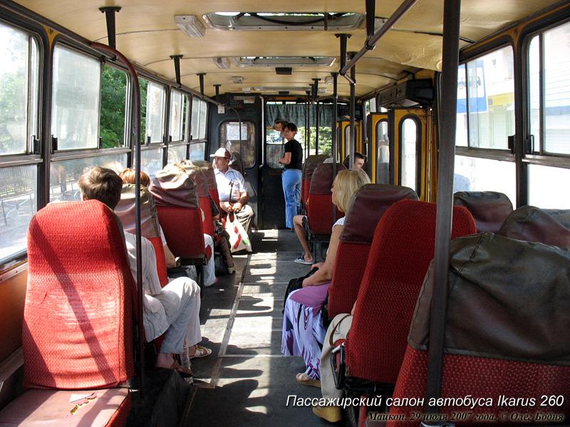 253 КБ; Автобус