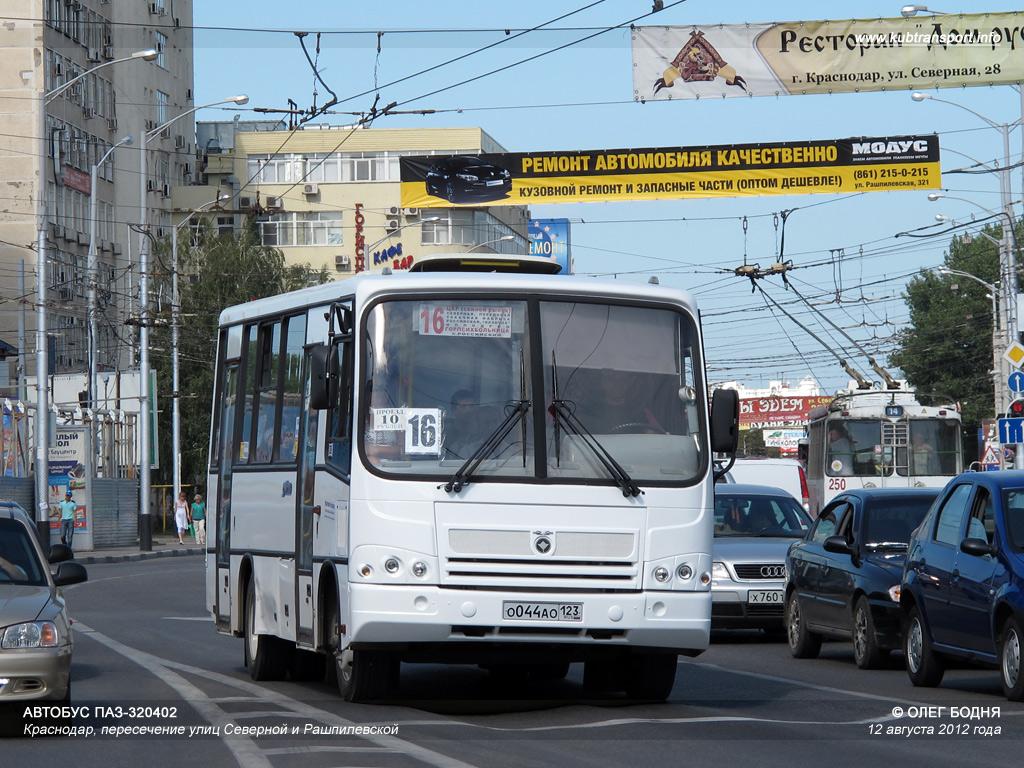 схема маршрутки № 15 краснодар
