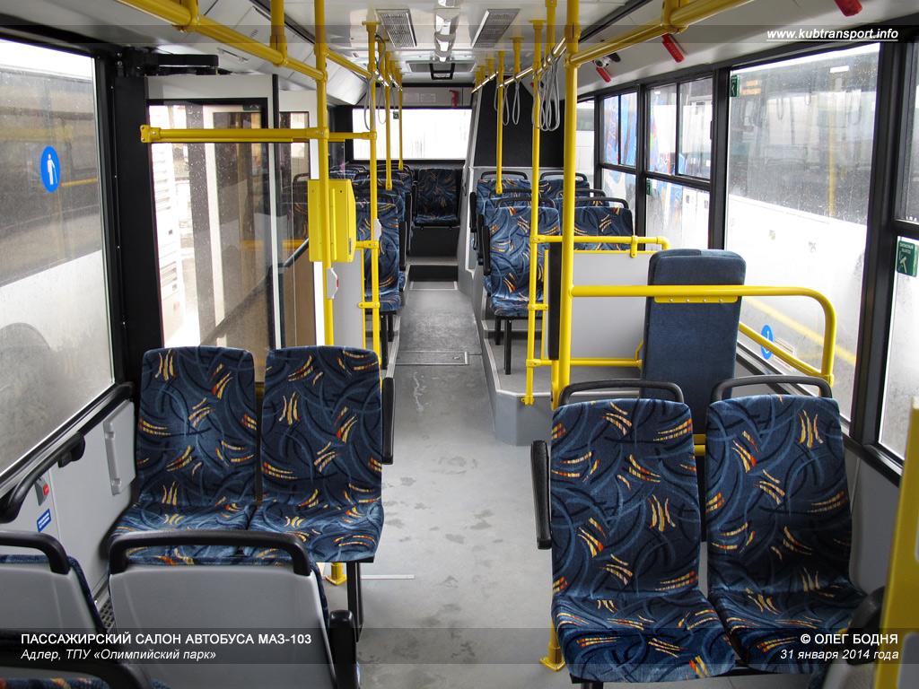 схема проезда остановок автобуса 103
