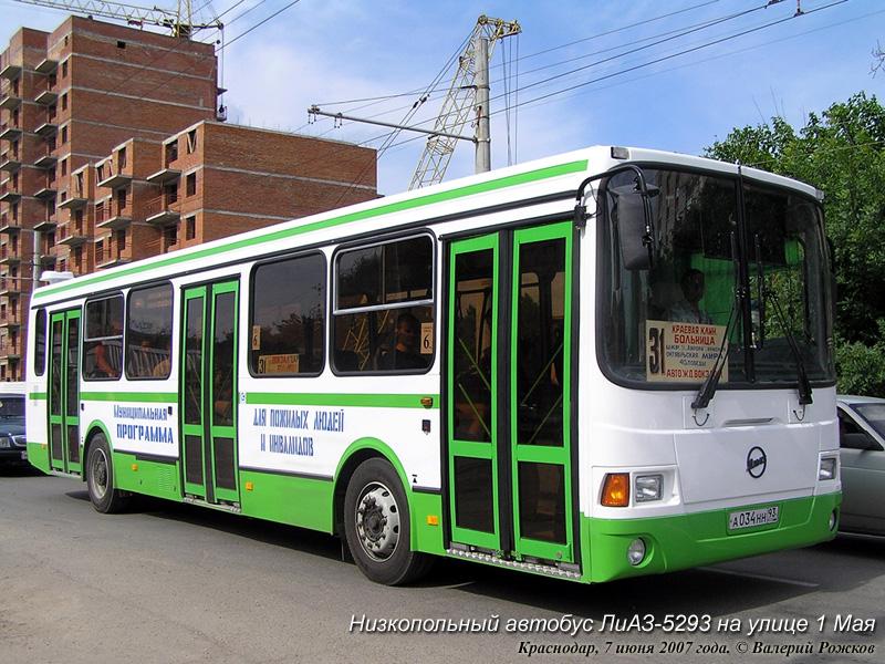 автобусы скачать через торрент - фото 2