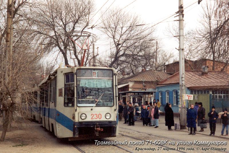 Пассажирский трамвай модели