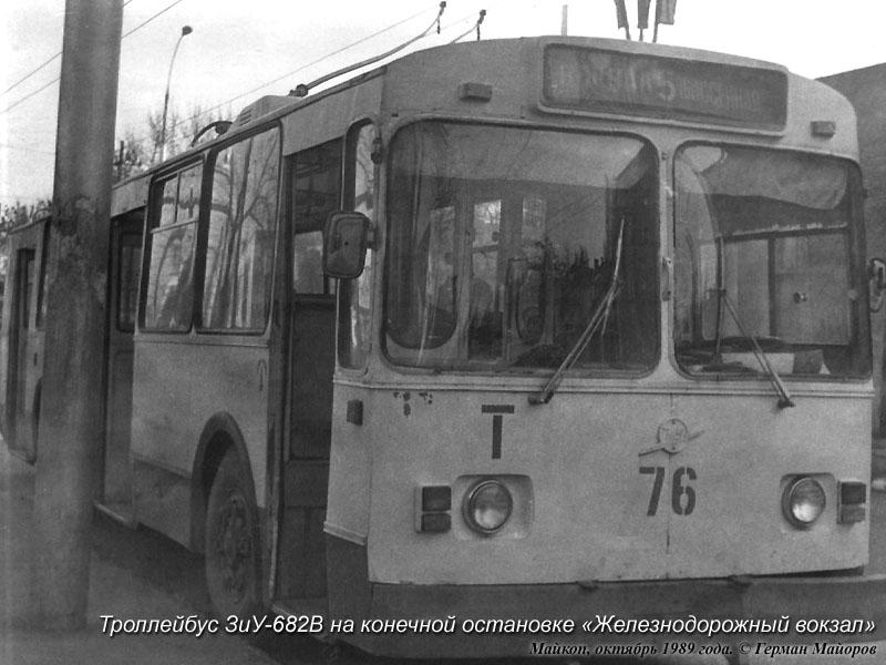Герман Майоров. 84 КБ