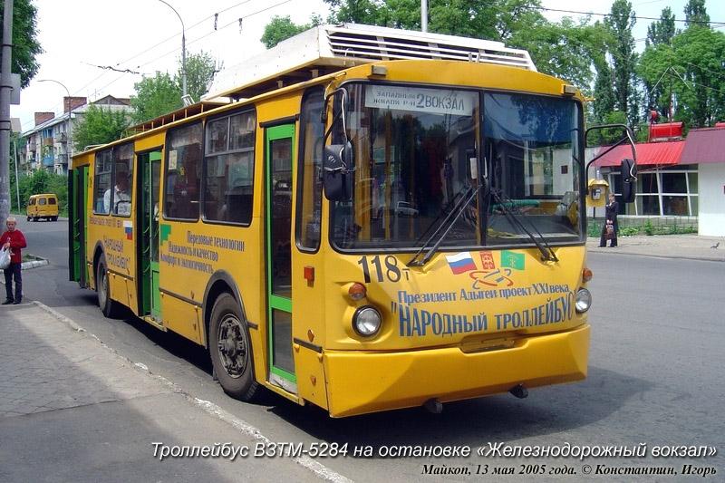 Пассажирский троллейбус ВЗТМ-