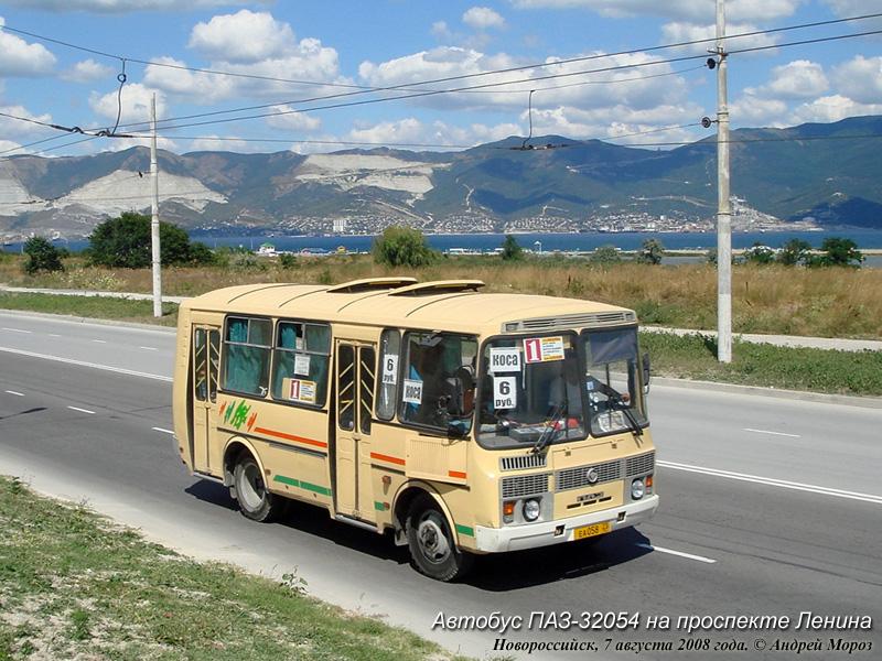 году автобус марки паз вектор, кавз- аврора лиаз-.  Рязани является единственным официальным дилером компании вы...