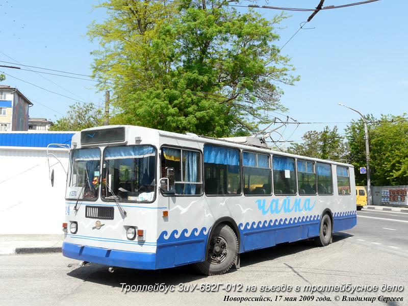 Краснодарское троллейбусное депо логотип