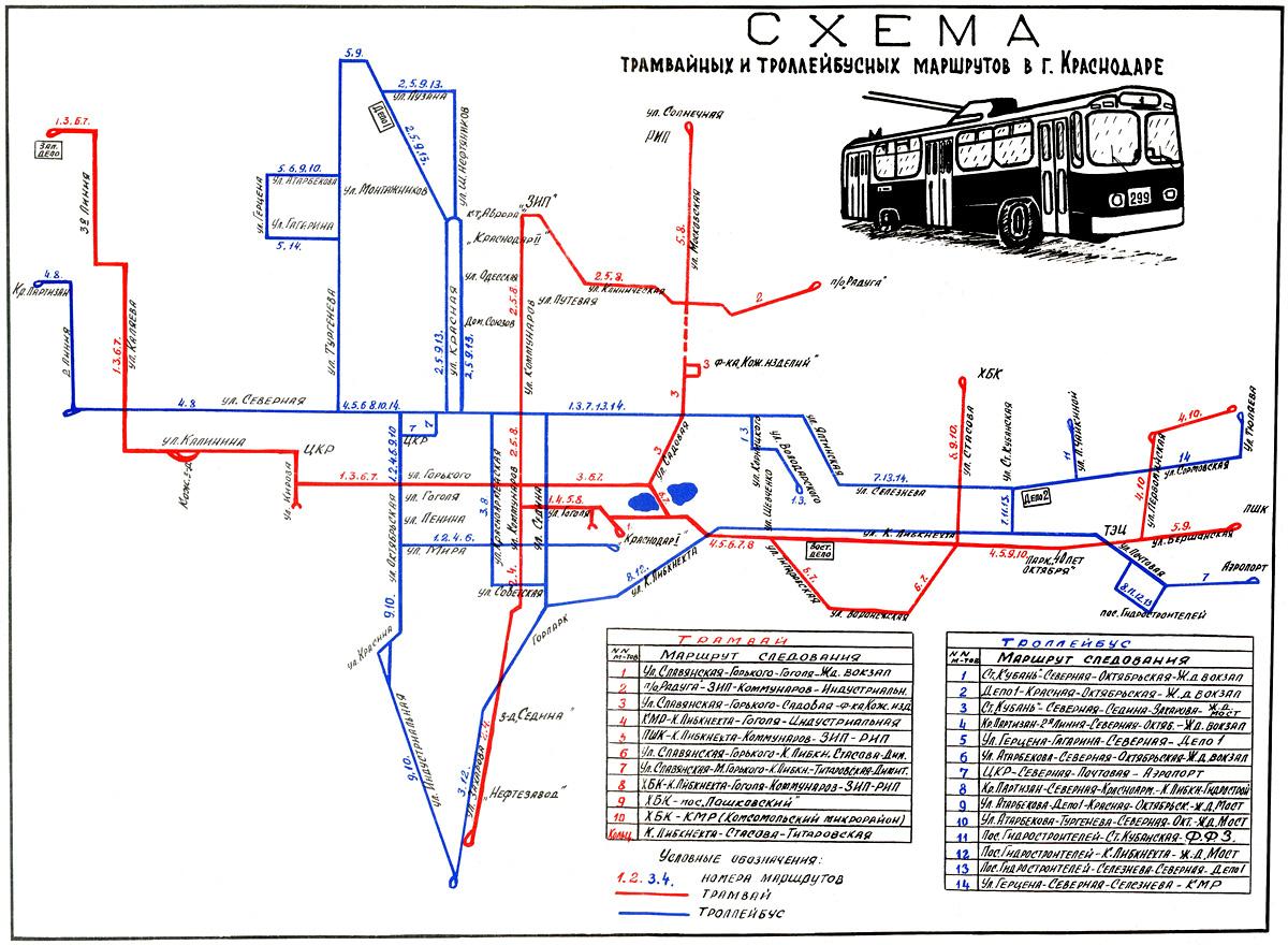 Схема трамвайных и троллейбусных маршрутов