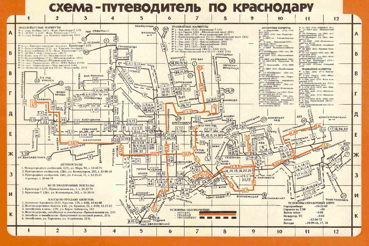 Схема городского транспорта санкт петербурга фото 808