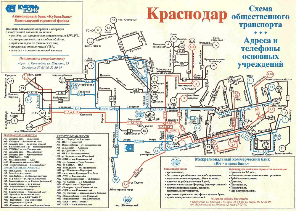 КБ); Схема маршрутов