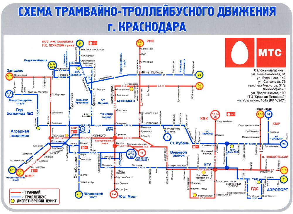 Схемы движения общественного транспорта в Краснодаре (часть 2) Да куоинария - это магия.