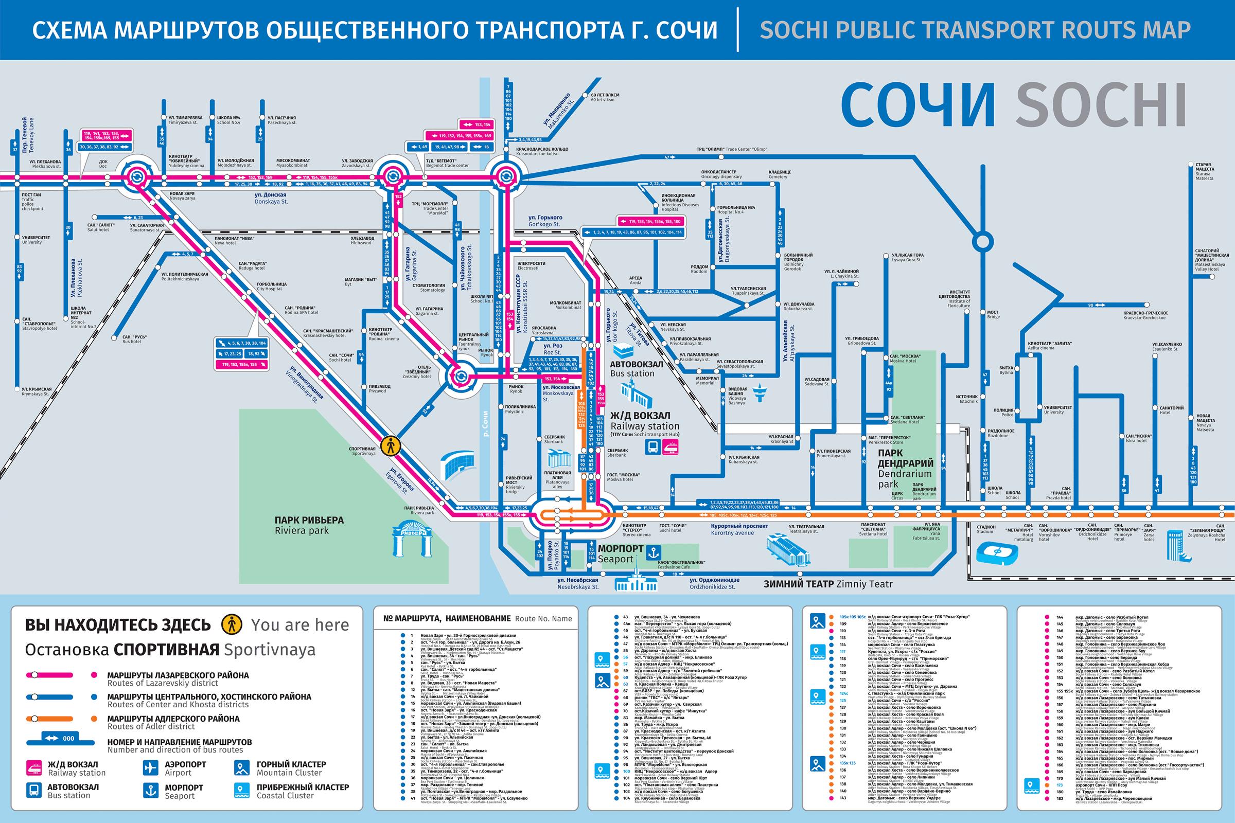157 автобус схема движения